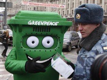 Гринпис представил рейтинг экологичности супермаркетов. Фото с grani-tv.ru