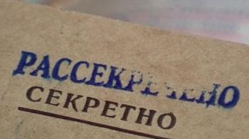 Пермские чиновники подозреваются в выдаче документации зарубежным архитекторам. Фото с topwar.ru