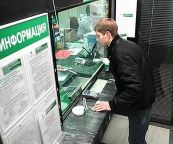 Потребительский кредит и автокредитирование Сбербанка России теперь более доступны населению. Фото с webcrunch.ru