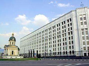 Здание Минобороны РФ. Фото с сайта ведомства