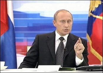 Премьер Владимир Путин согласился, что система ЕГЭ нуждается в совершенствовании. Фото: Getty Images