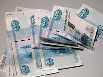В тени находится почти пятая часть экономики России. Фотос favorit40.ru