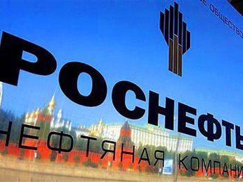 «Роснефть»  будет осваивать арктический шельф России. Фото с molgvardia.ru