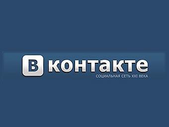 «ВКонтакте» разрешили  регистрацию по номеру мобильного телефона.  Фото с efremov-town.ru