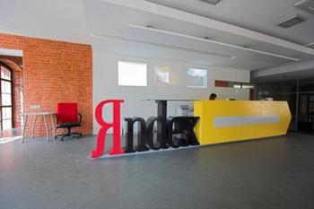 Яндекс  намеревается привлечь инвестиций на NASDAQ в 1 млрд. долларов. Фото с novoskop.ru