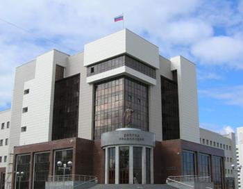 Здание областного свердловского суда. Фото:
