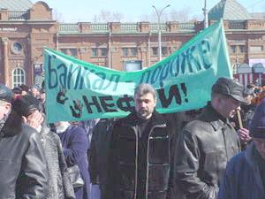 Жители Иркутска собрались на митинге протеста, организованного общественной организацией «Байкальская экологическая волна». Фото: Надежда Лианова/Великая Эпоха
