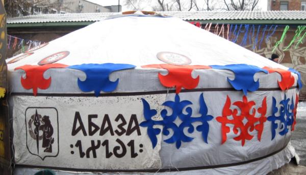 Юрта г. Абаза на которой видна надпись древне-хакасской рунической письменности. Фото: Великая Эпоха