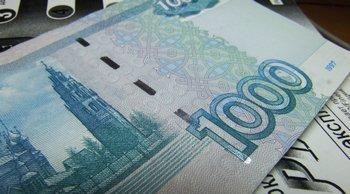 Новая банкнота 1000 рублей. Фото с сайта perm.aif.ru