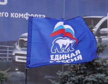 Срок до трех лет грозит сорвавшим флаг