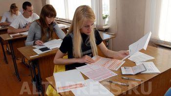 В продолжительность ЕГЭ по предметам включается только чистое время, отведенное для подготовки и сдачи ЕГЭ. Фото с сайта altapress.ru
