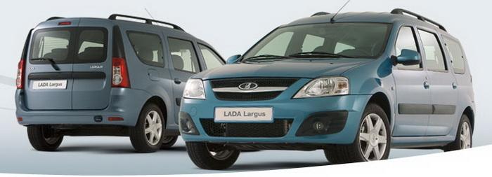 АвтоВАЗ в октябре остановит производство Lada 2104. Фото с сайта  lada-auto.ru