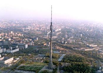Останкинская башня. Фото:  tvtower.ru