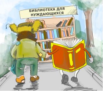 Фото: badyrkhanov.livejournal.com