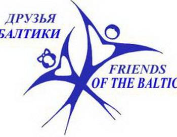Лого «Друзей Балтики».  Фото с сайта moeobrazovanie.ru