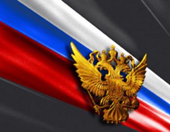 Бесплатные юридические советы. Фото: profsovetnik.ru