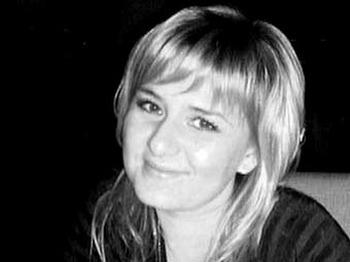Гибель девушки на водохранилище: Олеся Иванова. Фото с сайта lenta.ru