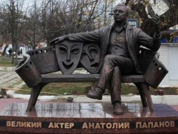 Памятник Анатолию Папанову.  Фото:  smolensk-i.ru
