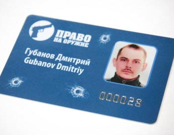 Выбор охотничьего оружия и амуниции: на что нужно обращать внимание? Фото: nobninsk.ru