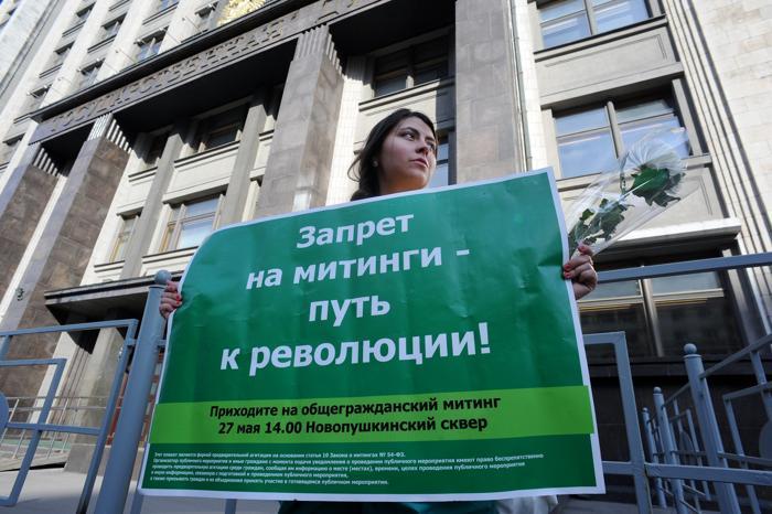 Протесты в Москве 22 мая 2012. Фото: NATALIA KOLESNIKOVA/AFP/GettyImages