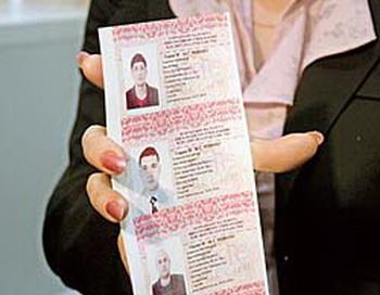 Для чего необходимо иметь разрешение на работу в России? Фото: images.yandex.ru