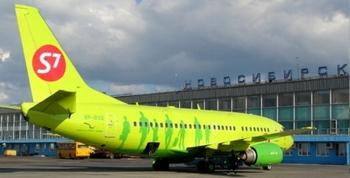 фото самолет а-319