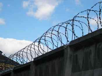 Побег из СИЗО в Таджикистане 25 заключенных совершен из-за халатности охранников. Фото с сайта narashvat.ru