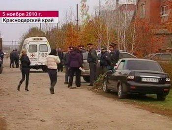 Задержаны новые подозреваемые, совершившие резню в станице Кущёвская. Фото с сайта  lenta.ru