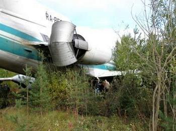 Тепловой разгон аккумуляторов – причина аварийной посадки Ту-154 в Коми. Фото с сайта lenta.ru