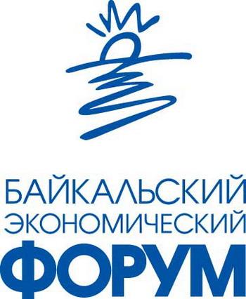 Байкальский  экономический форум 2010 открывается сегодня в Иркутске. Фото с сайта grandbaikal.ru