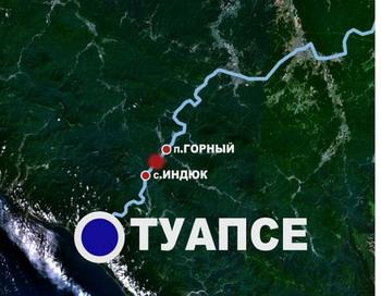 В Туапсе оползень перекрыл трассу Джубга-Сочи. Фото с сайта tvkrasnodar.ru