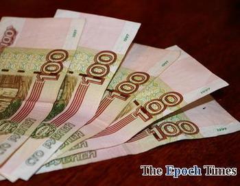 Индексация пенсий в 2011 году в России по инфляции и прожиточному минимуму будет совмещена. Фото: Алла Хегай/Великая Эпоха (The Epoch Times)