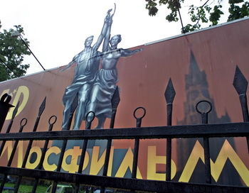Бесплатные киносеансы предоставят московские кинотеатры на время жары. Фото: ALEXANDER NEMENOV/AFP/Getty Images