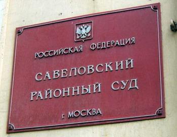 Елена Забралова: истцы используют суд как трибуну. Фото с сайта mosgorsud.su