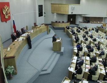 Фото с сайта haberler.com
