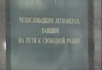 Фото: Сергея Скутина