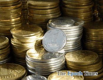 Ставка рефинансирования ЦБ РФ на 2011 год увеличена. Фото: Владимир Бородин/Великая Эпоха (The Epoch Times)