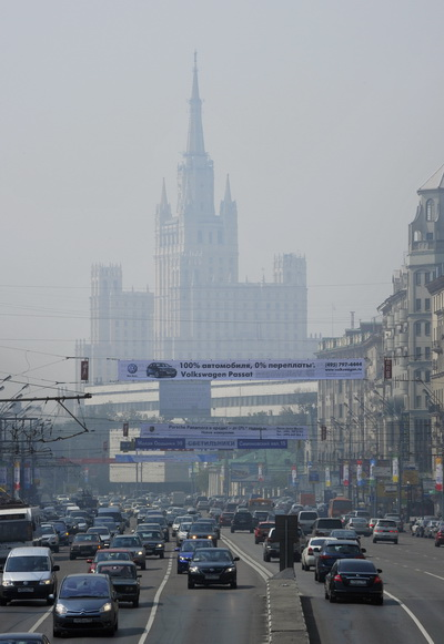 Москва в дыму. Фотообзор. Фото: Natallia KOLESNIKOVA/AFP/Getty Images