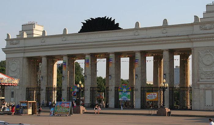 В Гайд-парке в ЦПКиО имени Горького прошли первые мероприятия. Фото: А. Савин/commons.wikimedia.org