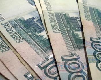 Тысячи рублей. Фото:  zastavki.com