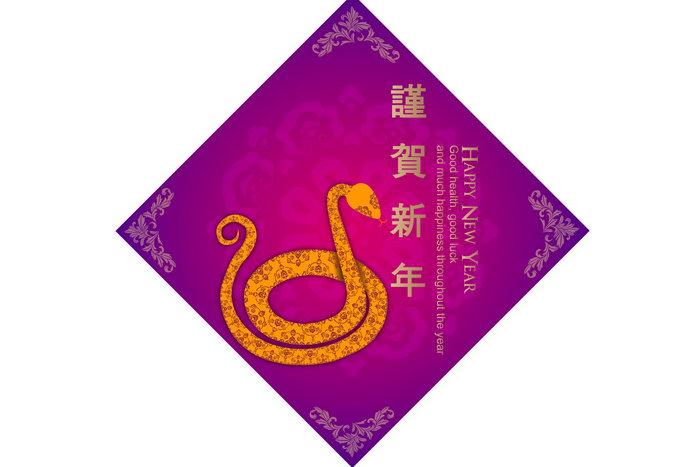 Счастливый год Змеи. Иллюстрация: Венди Ю/Великая Эпоха (The Epoch Times)