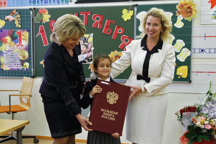 Фото: VLADIMIR RODIONOV/AFP/GettyImages