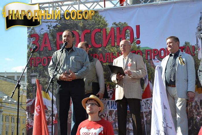 Фото предоставлено пресс-службой организации «Народный Собор»