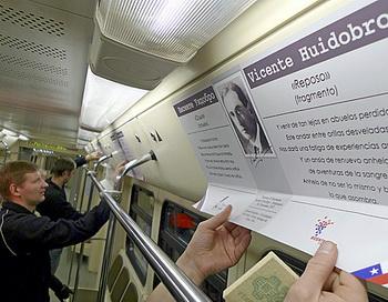 Московское метро становится поэтическим. Фото: Геннадий Черкасов/ mk.ru