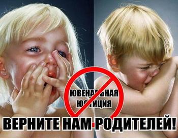 Всероссийский родительский форум «Спасем семью - спасем Россию!» прошел в Москве. Фото с сайта via-midgard.info
