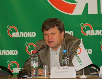 Председатель партии «ЯБЛОКО» Сергей Митрохин. Фото: Ульяна Ким/Великая Эпоха/The Epoch Times