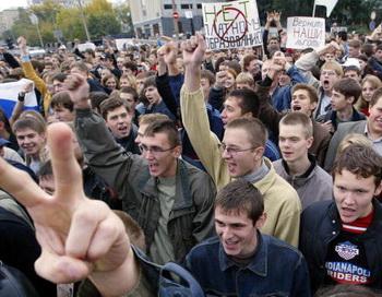 Митинг против реформы образования. Фото: Maxim Marmur/AFP/Getty Images