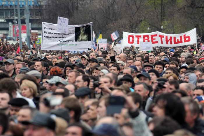 Акция на Болотной площади в солидарность с фигурантами «Болотного дела».  6 мая 2013 года.  Фото: ANDREY SMIRNOV/AFP/Getty Images