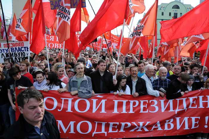 «Марш миллионов». Фото: NATALIA KOLESNIKOVA/AFP/GettyImages