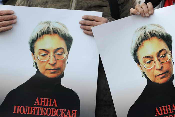 Россия заняла 9 место в рейтинге «Индекс безнаказанности». Фото: NATALIA KOLESNIKOVA/AFP/Getty Images